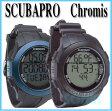 SCUBAPRO(スキューバプロ) 【05.061】 Chromis クロミス ダイブコンピュータ