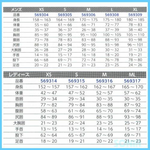AQUALUNG(アクアラング)5.5mmPleasantWetSuitsプレザント・ウェットスーツ(手足首ファスナー付き)