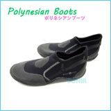 AQUALUNG(アクアラング) ポリネシアンブーツ Polynesian Boot