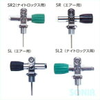 【送料無料】AQUALUNG(アクアラング) 032800/032810/032900/032910 DINバルブ(インサート付き) SR/SR2/SL/SL2 DIN Valve with Single Left/Rigkt Hando for Air/Nitrox