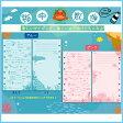 SONIA/N BBC(ソニア) 海中散歩 kaichu-sanpo ログブック用スペアログ2 ログシート(6穴)30枚入り