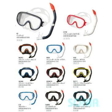 ReefTourer(リーフツアラー) RC0110 スノーケリング2点セット マスク+スノーケル シュノーケルセット