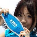 ソニアで買える「1円セール!SONIA(ソニア) ソニアマスクストラップカバー(リバーシブル)」の画像です。価格は1円になります。