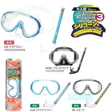 ReefTourer(リーフツアラー) RC9102 スノーケリング2点セット マスク+スノーケル シュノーケリングセット