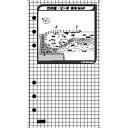 ソニアで買える「SONIA(ソニア) 海底マップ 東伊豆 江之浦(1組5枚セット)」の画像です。価格は1円になります。