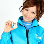 【FL2900】シーゴールド