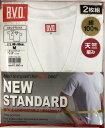 B.V.D NEW STANDARD 2枚組Vネック半袖Tシャツ(M)