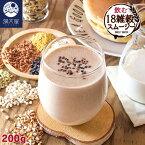 飲む18雑穀スムージー 〜18MILLET SMOOTHIE〜 200g