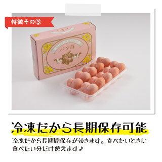 バタ苺の特徴その3