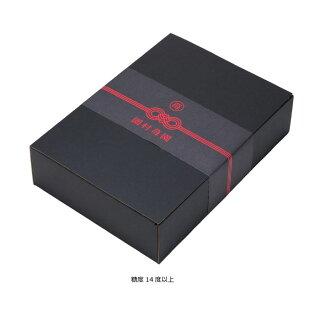 極幸乃香(黒)箱