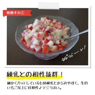 ぷち苺の特徴その1