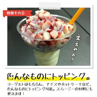 ぷち苺の特徴その2