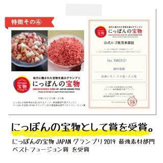 ぷち苺の特徴その4