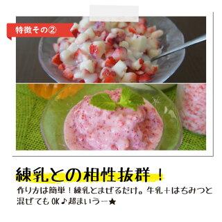 ぷち苺・さら苺の特徴その2