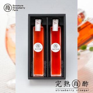 完熟苺酢トップ