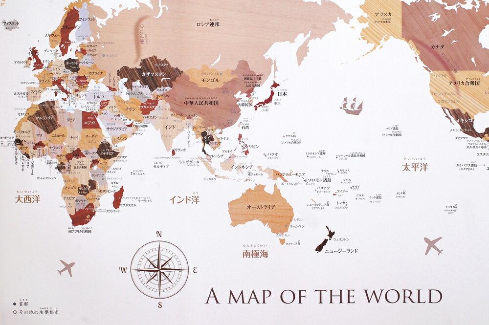 楽天ランキング1位多数入賞!寄木風のおしゃれな「世界地図」ポスターB2サイズ 室内用 知育