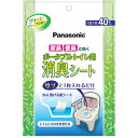 パナソニック PN-L50101 ポータブルトイレ用消臭シート(40枚) ニオイ対策 介護 災害時