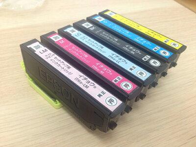 純正品EPSONインクカートリッジIC6CL80L6色セット増量