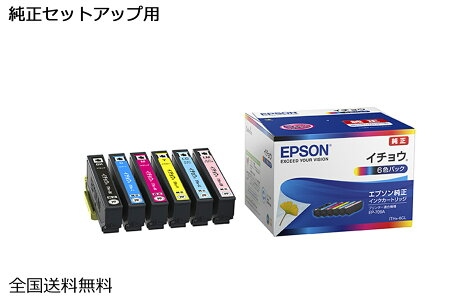 https://image.rakuten.co.jp/soo-ya/cabinet/05314052/imgrc0064723276.jpg