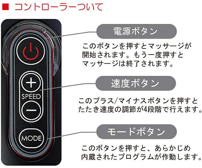 ★新品★ 4種類のプログラムが内蔵され、4段階の速度調節が可能 アルインコ ハンドマッサージャー 5017 ALINCO MCR5018R