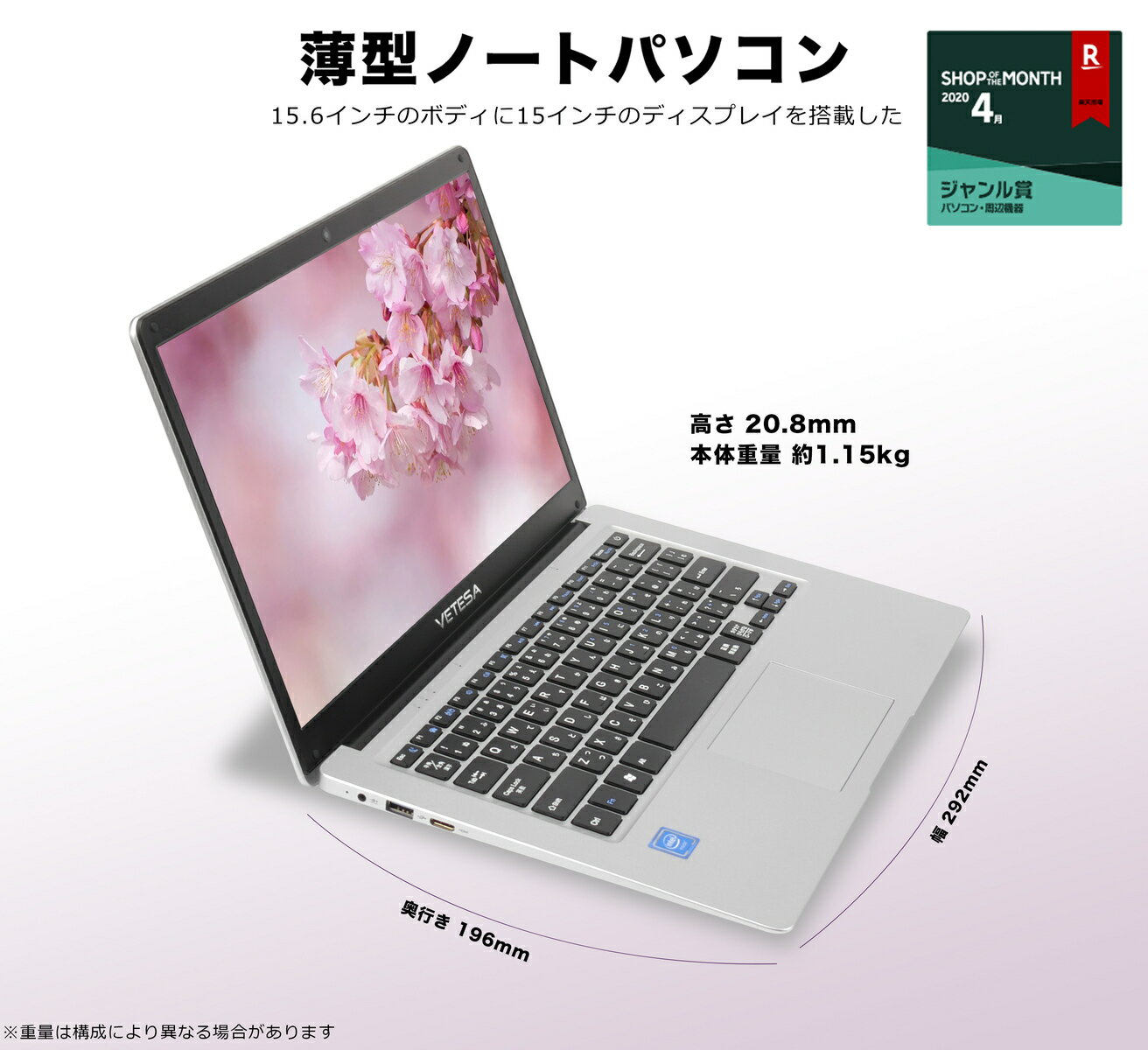 ★新品★ -在宅勤務応援-【Win 10搭載】【OFFICE搭載】 Intel E8000 /メモリー:4GB/高速SSD:64GB)/IPS広視野角15.6型フルHD液晶/Webカメラ/USB 3.0/miniHDMI/無線機能/Bluetooth/WPS office付き画像