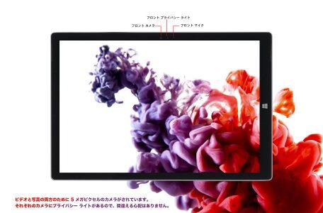 ★中古美品★【Windows10搭載】【Office搭載】マイクロソフトSurfacePro3在宅勤務・Zoom・カメラ付き12.3型液晶タブレットPC(Corei5/256GB/8GBRAM中古タイプカバー選択可能)