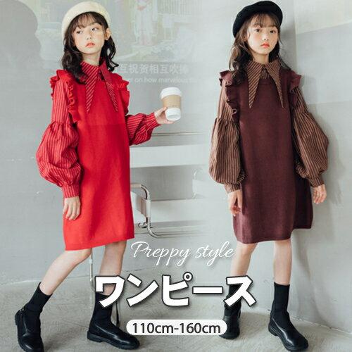 キッズファッション, ワンピース  110cm 120cm 130cm 140cm 150cm 160cm