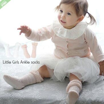 【SOON 春 新作】Little Girls Ankle socks 韓国 子供 全2色♪ 靴下・くつした・子供用靴下・スニーカーソックス・春 滑り止め付き