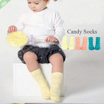 【SOON 春 新作】Candy Socks 韓国 子供 全3色♪ 靴下・くつした・子供用靴下・スニーカーソックス・春 滑り止め付き