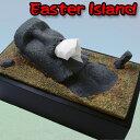 おもしろティッシュケースイースター島のモアイ