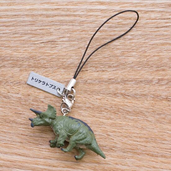 フェバリット恐竜ストラップトリケラトプスリアルフィギュアストラップ