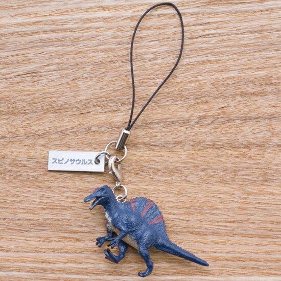 フェバリット恐竜ストラップスピノサウルスリアルフィギュアストラップ