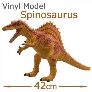 FAVORITE(フェバリット) 恐竜フィギュアビニールモデル スピノサウルス