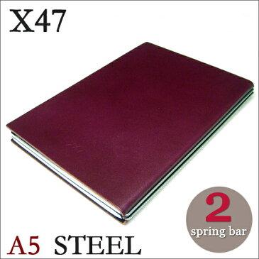 X47 STEEL 本革 A5 パープル 2本バードイツ製 ノートブック無地・方眼 ノートセット
