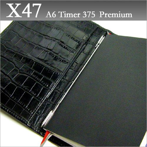 X47 ドイツ製 システム手帳 A6 ブラック本革クロコ型押しA6 Timer 375Premium 【送料無料】【smtb-s】