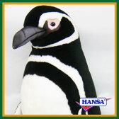 HANSA ハンサ ぬいぐるみ7108 マゼランペンギン MAGELLANIC PENGUIN【送料無料】【smtb-s】