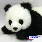 HANSA ハンサ ぬいぐるみ4182 ジャイアントパンダの仔 PANDA BEAR CUB LAYING