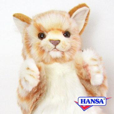 HANSA ハンサ ぬいぐるみ7182 ハンドパペット ネコ ジンジャー CAT GINGER