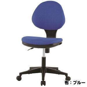 【着後レビューで送料無料】オフィスチェアローバック肘なしブルー/グレー/ブラック(PVC)W460×D530×H825〜935SH405〜515GD-036事務椅子椅子オフィスイスチェアリクライニングパソコンチェアワークチェア【smtb-k】【RCP】