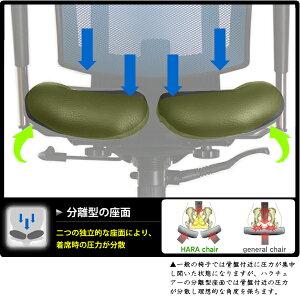 【レビューでクオカード】【送料無料】楽々健康チェアハイバック肘付[HHC-19A]ハラチェアパソコンチェアオフィスチェア高機能チェアリクライニングチェア事務椅子チェア韓国腰痛予防骨盤HARAHARACHAIRハラ【smtb-tk】【RCP】