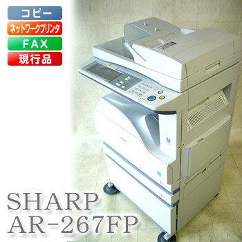 【中古コピー機】 モノクロ 複合機 コピー機 2段+手差しトレイ LAN・USB・パラレル対応 SHARP AR-267FP-2:空一番館