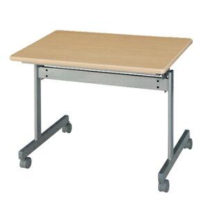 サイドスタックテーブル/幕板無W900×D600×H700GD-064