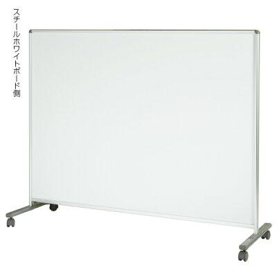 裏面は、ホワイトボード!大きなキャンバスで自由に絵がかける🎵