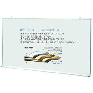 【送料無料】[片面][無地][脚付]ホワイトボード幅2410mm高1210mmホーローマグネット・イレーサー・マーカー付[MH48TN][馬印]MAJIシリーズマジシリーズスタンダードタイプアルミ枠オフィス家具白板【smtb-tk】【RCP】