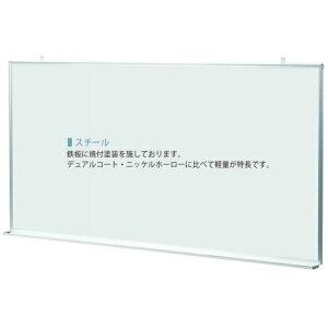 【送料無料】[片面][予定表][脚付]ホワイトボード幅1810mm高910mmスチールホワイトマグネット・イレーサー・マーカー付[MV36TYN][馬印]MAJIシリーズマジシリーズスタンダードタイプアルミ枠オフィス家具白板【smtb-tk】【RCP】