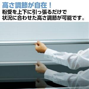 【送料無料】[片面][暗線入][脚付]ホワイトボード幅1210mm高1900~1500mmホーロー高さ調節[UDF34][馬印]ミーティングボードニッケルホーロー上下昇降ストロークオフィス家具白板【smtb-tk】【RCP】