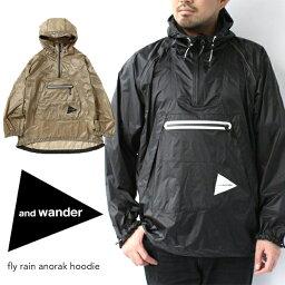 [正規取扱品]【and wander】2020春夏 アンドワンダー fly rain anorak hoodie フライレイン アノラックフーディーアウター ウィンドブレーカー レインコート