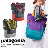 ★セール30%OFF!!★[正規取扱品]NEW 2017春夏【PATAGONIA】Lightweight Travel Tote Pack 22L パタゴニア ライトウェイト・トラベル・トート・パック 22L 2way 3way 48808