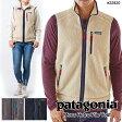 [正規取扱品][送料無料]【PATAGONIA】 Men's Retro Pile Vestメンズ・レトロ・パイル・ベスト