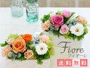 フィオーレ*fiore ワンランク上のプリザーブドフラワーです♪誕生日 プレゼント プリザーブドフラワーギフト【クリアケース付】カーネーション入り 送料無料